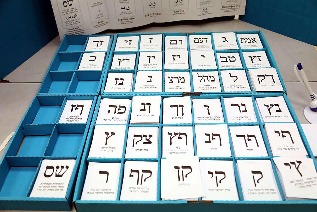בגלל שישבו בכלא: ועדת הבחירות פסלה 11 מועמדים