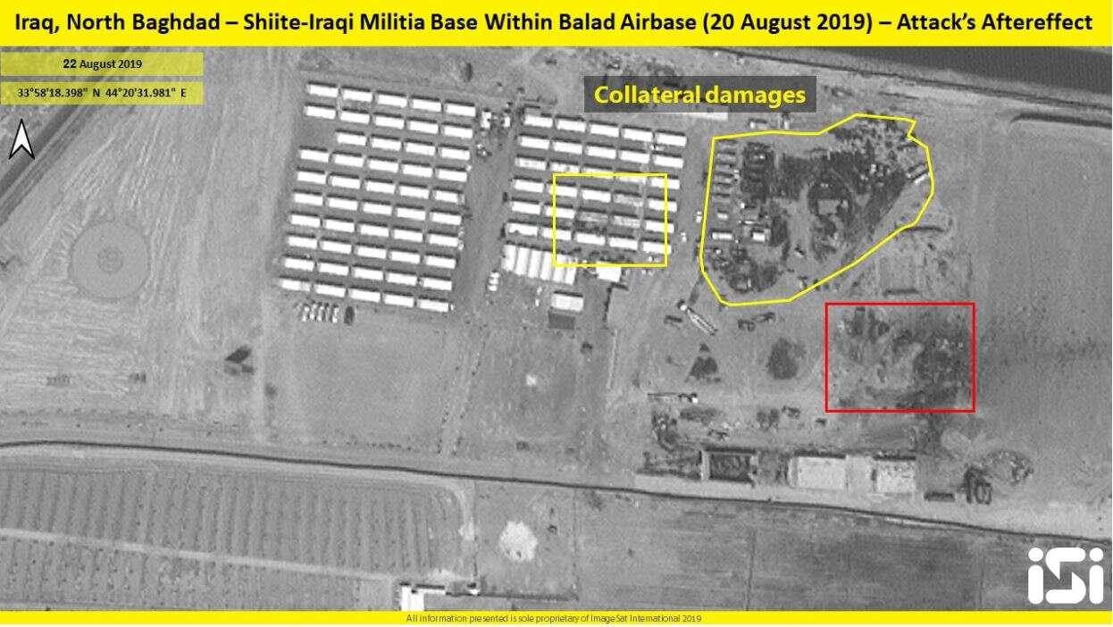 תיעוד התקיפות בעיראק: מכולות הטילים הושמדו כליל
