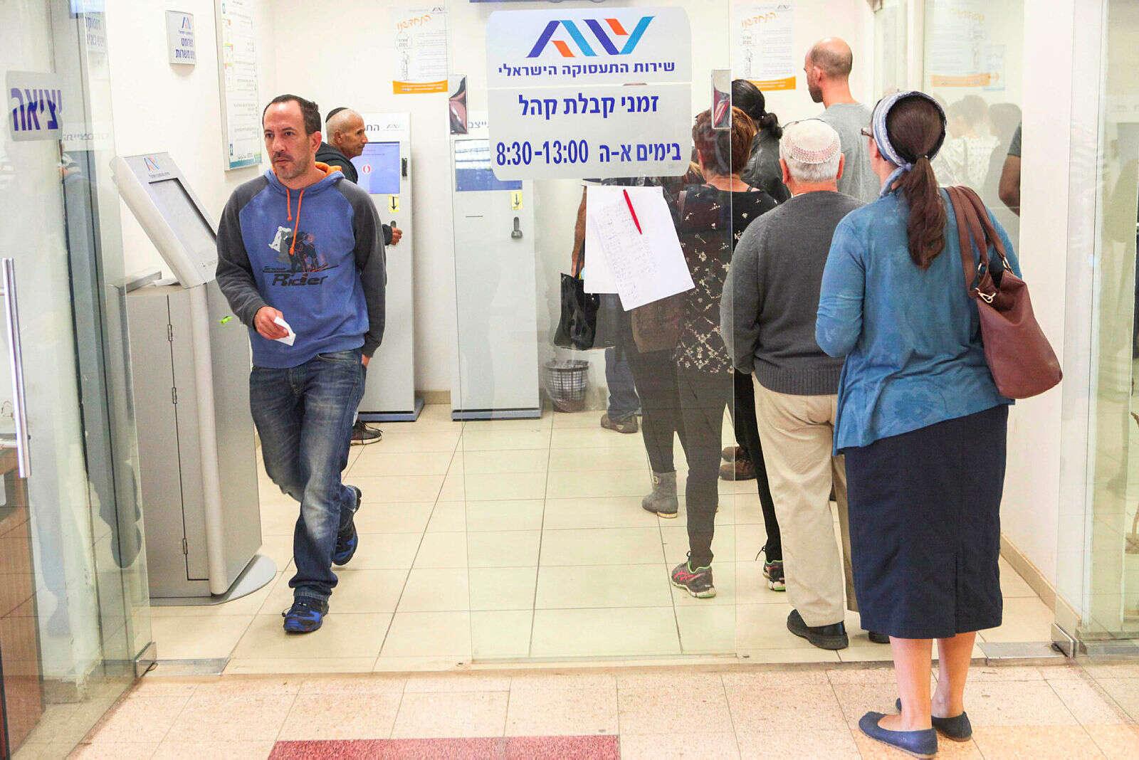 המשבר במשק מחריף: יותר ממיליון מובטלים בישראל - כרבע מהמועסקים