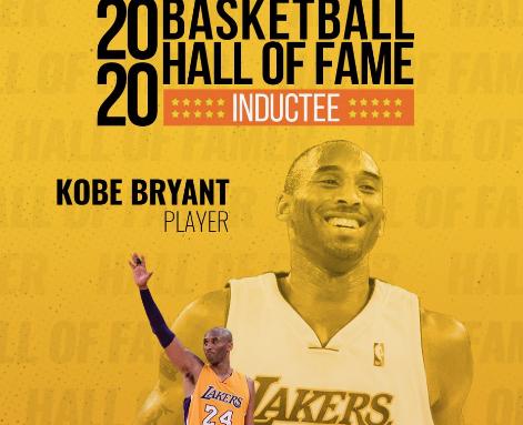 קובי בראיינט ייכנס להיכל התהילה של ה-NBA