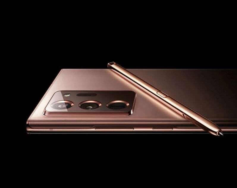 אופס: סמסונג חשפה בטעות את העיצוב של ה-Galaxy Note 20 Ultra