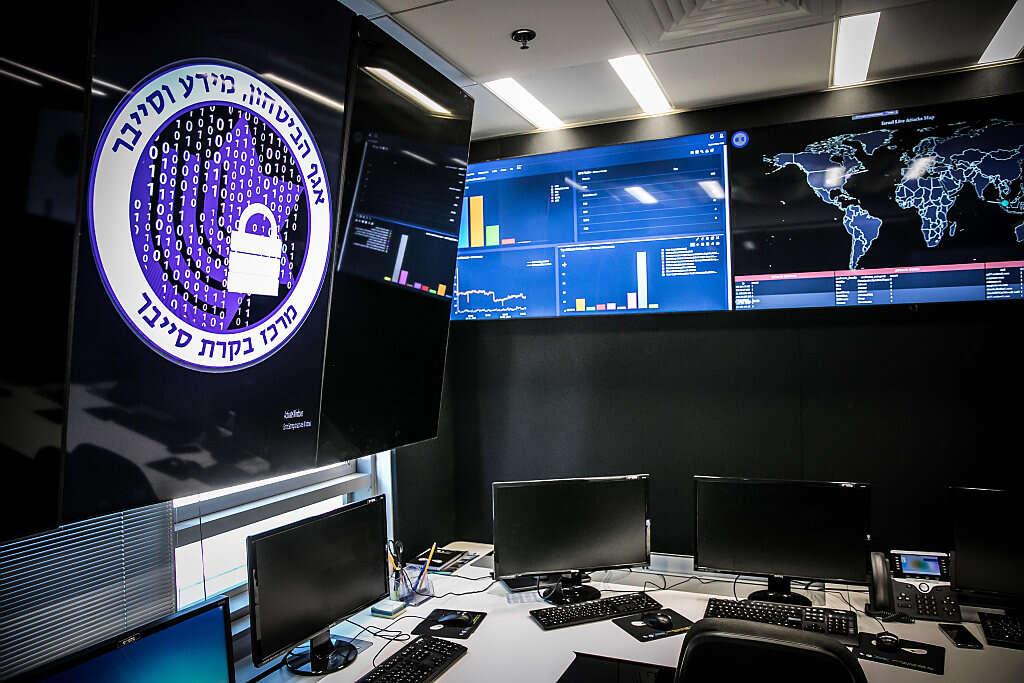 מערך הסייבר: חולשה חמורה בשרת DNS של Windows