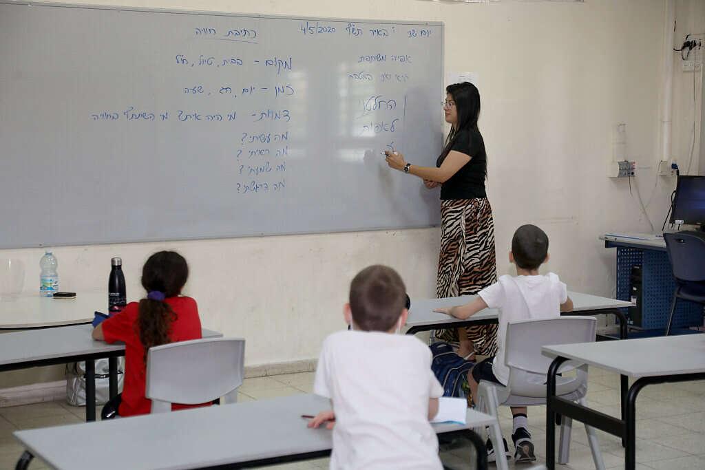 מחקר: חובה לפתוח את מערכת החינוך לילדים עד גיל 10