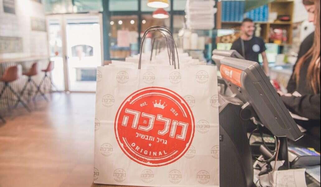 אוכל מוכן בירושלים – פיתרון מושלם לאירוח