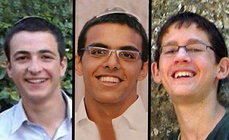 """""""החלטה צינית ומרושעת"""": משפחות שלושת הנערים נגד בית הדין הבינלאומי בהאג"""
