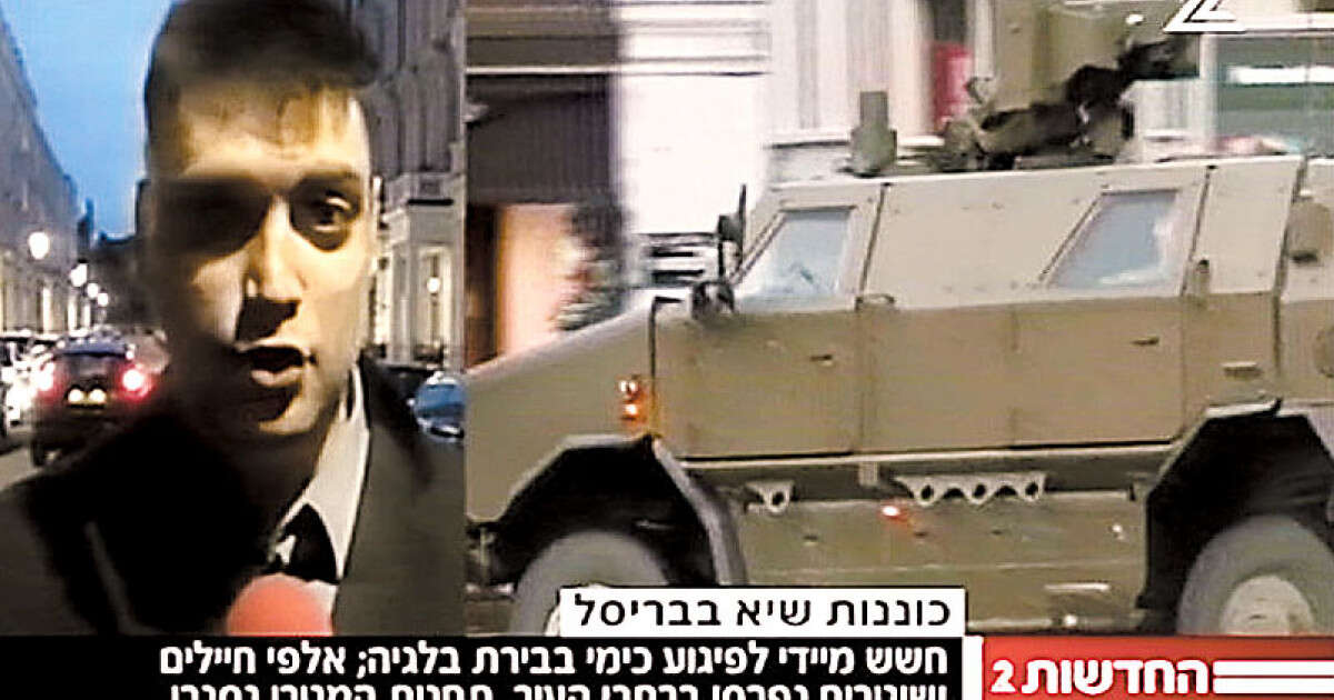 חדשות היום: ישראל היום
