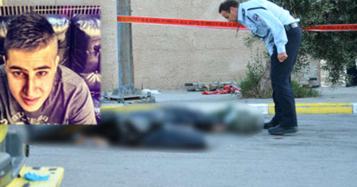 חדשות היום Facebook: זיו מזרחי, בן 18 הנרצח בפיגוע הדקירה בכביש 443