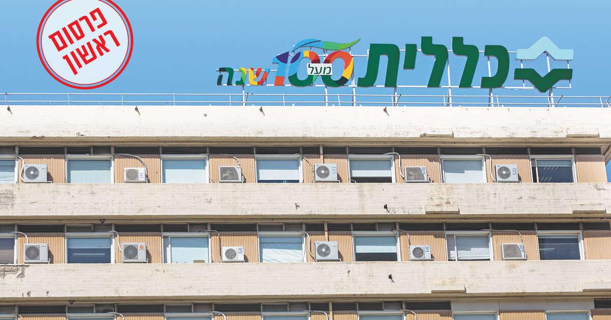 """חדשות היום Facebook: בעקבות תחקיר """"ישראל היום"""": חקירה נגד קופ""""ח כללית"""