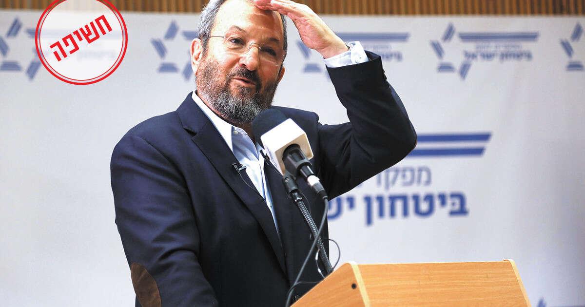 ברק, הבנק השוויצרי - והקשר לאיראן | ישראל היום