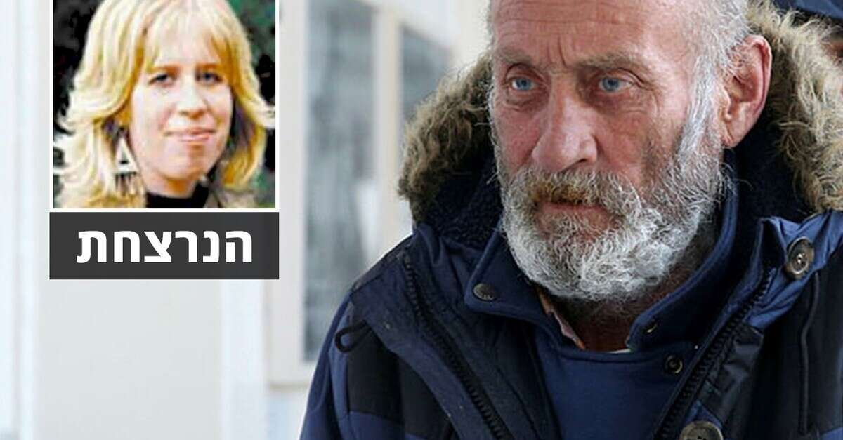חדשות היום Facebook: אחרי 25 שנה: נעצר חשוד ברצח ורדית בקרקנוט בירושלים