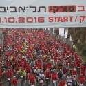 הזנקת המירוץ בתל אביב, הבוקר // צילום: רונן טופלברג