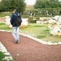 אוניברסיטת אריאל בשומרון // צילום: יהושע יוסף
