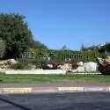 אוניברסיטת אריאל // צילום: גדעון מרקוביץ'