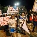 הפגנת תושבי עוטף עזה בתל אביב // צילום: קוקו