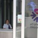 בית חולים ליס ליולדות // צילום: יהושע יוסף