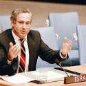 """נתניהו בתחילת דרכו הפוליטית כשגריר ישראל באו""""ם // צילום: אי.פי"""