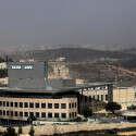 מפעל טבע בירושלים // צילום: רויטרס