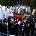 החתונה בבית העלמין בגבעתיים // צילום: דוד קורן