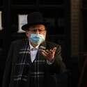 יהודי בניו יורק // צילום: AFP