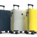 המזוודה החכמה בעולם מגיעה מישראל