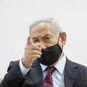 ראש הממשלה נתניהו // צילום: מארק ישראל סלם