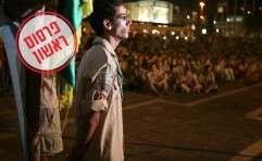 רוב התקציב של תנועות הנוער ממומן על ידי ההורים // צילום (אילוסטרציה): לירון אלמוג