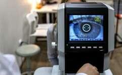 סריקה של העין במקום בדיקת דם. אילוסטרציה // צילום: Getty Images