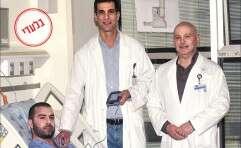 """ד""""ר מוסק, ד""""ר שטראוס ודאגר // צילום: ג'ני ירושלמי, דוברות איכולוב"""