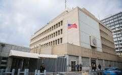"""שגרירות ארה""""ב בתל אביב // צילום: יהושע יוסף"""