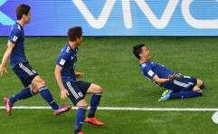 יפן חוגגת את הפנדל של קגאווה