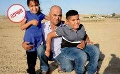 האחים סאמי וחאולה ארייאטי עם אביהם. יקבלו את התרופה // צילום: דודו גרינשפן