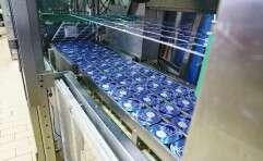 מפעל שטראוס בכרמיאל // צילום: אייל מרגולין, ג'יני