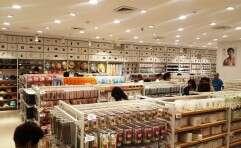 חנות מיניסו