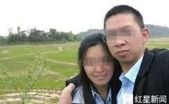 הזוג גויהואה בימים יפים יותר
