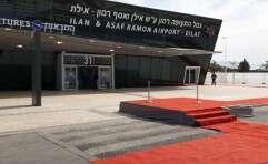 הטרמינל החדש // צילום: יהודה בן יתח