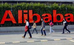 מטה חברת עליבאבא בסין // צילום: אי.פי