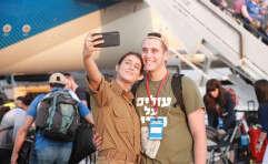 יותם ועמית // צילום: שחר עזרן