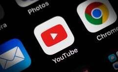 איכות הסרטונים ביוטיוב תופחת למשך חודש