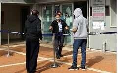 שירות התעסוקה בחיפה // צילום: הרצי שפירא