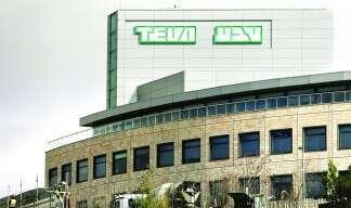 משרדי חברת טבע בירושלים // צילום: רויטרס