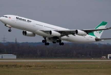 רישיונה של חברת התעופה ישלל // צילום ארכיון: רויטרס