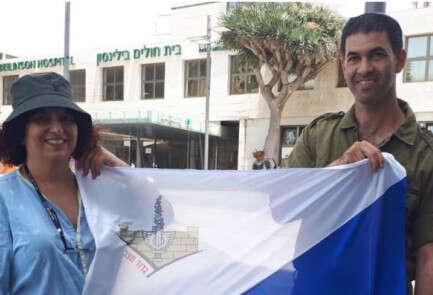 """ורד סמית ואיתן לוי // צילום: מתוך פייסבוק אתר צה""""ל"""