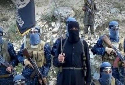 לוחמי דאעש באפגניסטן // צילום: איי.פי