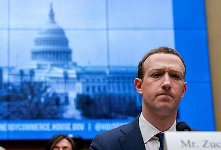 """צוקרברג. """"על פייסבוק לעשות יותר כדי לתמוך בשוויון לקהילה השחורה"""""""