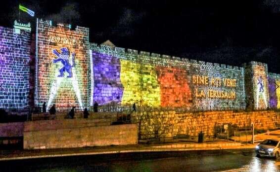 דגלי המדינות על חומות ירושלים // צילום: יהודה פרץ