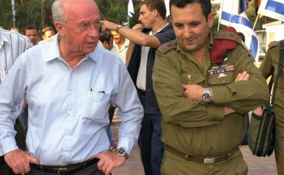 Image result for אהוד ברק ויצחק רבין