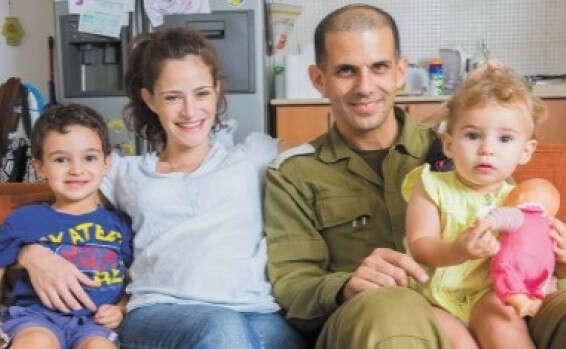 מפואר שיעור באהבה | ישראל היום AN-59