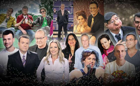 היסטוריה טלוויזיונית: ערוץ 2 - הסוף