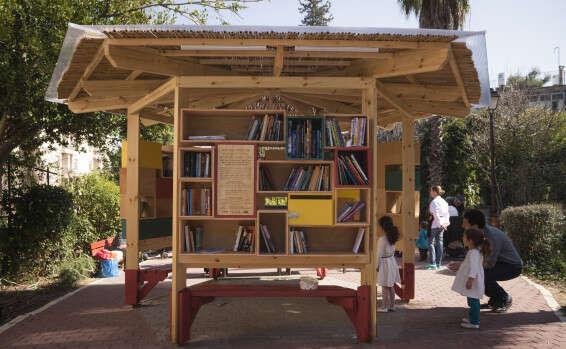ספרייה קהילתית בבית הכרם