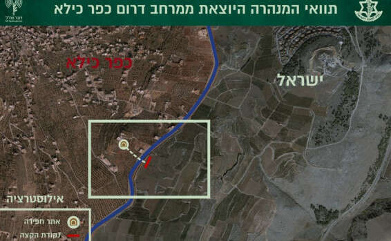 40 מטרים בשטח ישראל: אותרה מנהרת טרור שחצתה את הגבול מול מטולה 15439252046073_b
